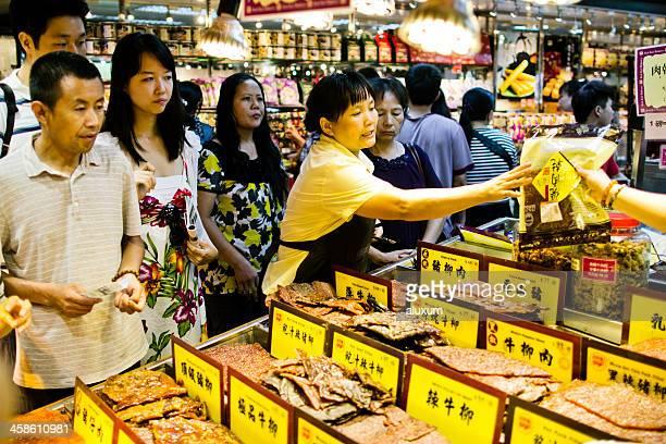 Traditional Bakkwa Macau China