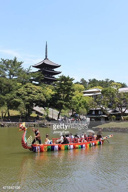 伝統的なボート Kofuku -ji の塔のそば