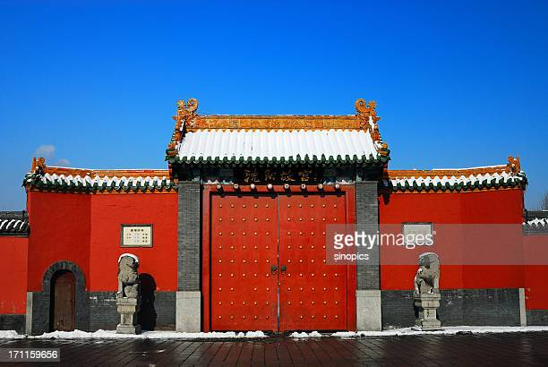 traditional building of China