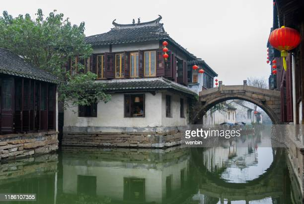 traditional china town - suzhou stock pictures, royalty-free photos & images