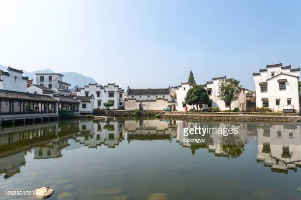 traditional chinese architecture,hangzhou,china - zhejiang foto e immagini stock