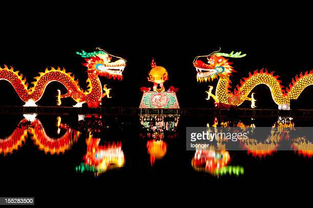 traditional chinese dragon lights - chinese dragon stock pictures, royalty-free photos & images