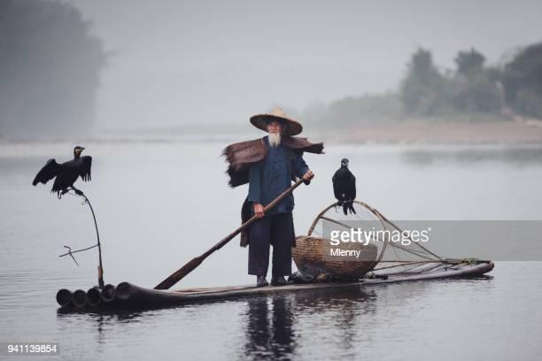 Traditional Chinese Fisherman Li River China
