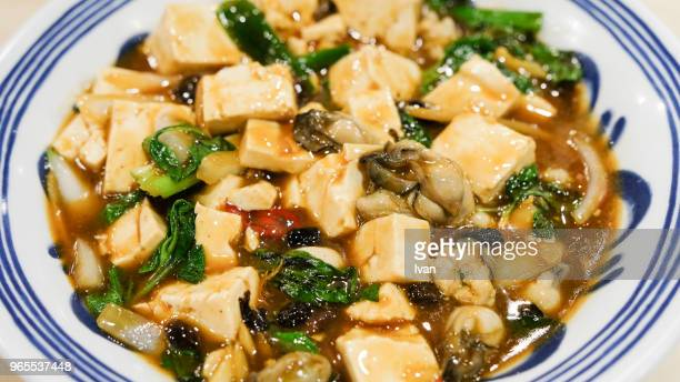 Traditional Chinese Food, Fried oyster and tofu fermented soya beans