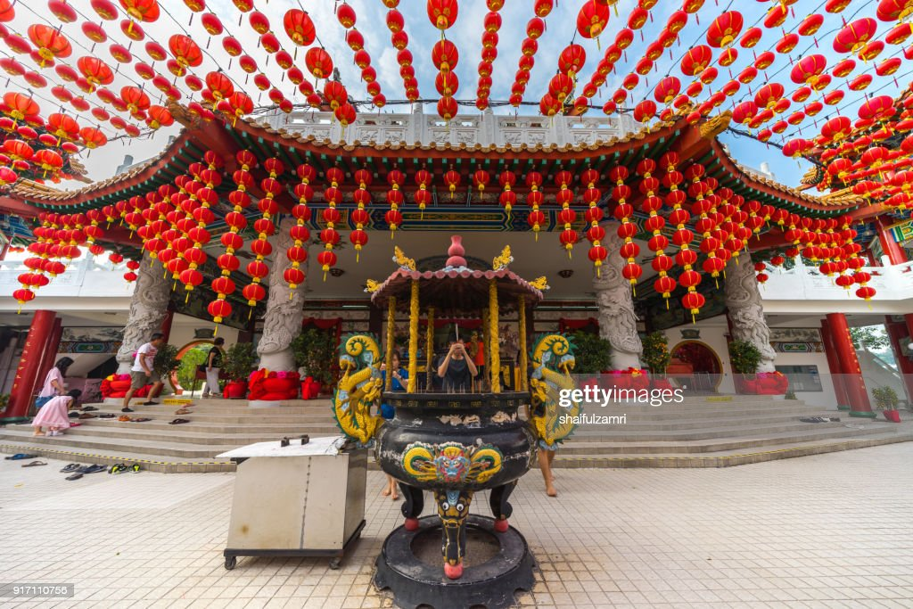 Traditional Chinese lanterns display during Chinese new year festival at Thean Hou Temple in Kuala Lumpur, Malaysia : Stock Photo