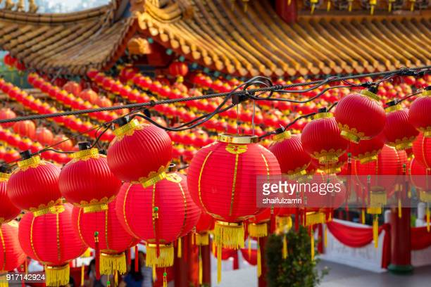 traditional chinese lanterns display during chinese new year festival at thean hou temple in kuala lumpur, malaysia - shaifulzamri stock pictures, royalty-free photos & images