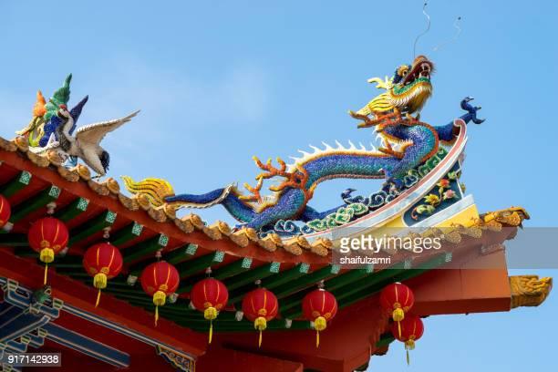 traditional chinese lanterns display during chinese new year festival at thean hou temple in kuala lumpur, malaysia - shaifulzamri stockfoto's en -beelden