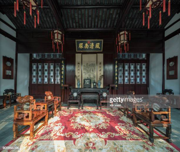 traditional chinese living room,yangzhou,china - chinese language stock pictures, royalty-free photos & images