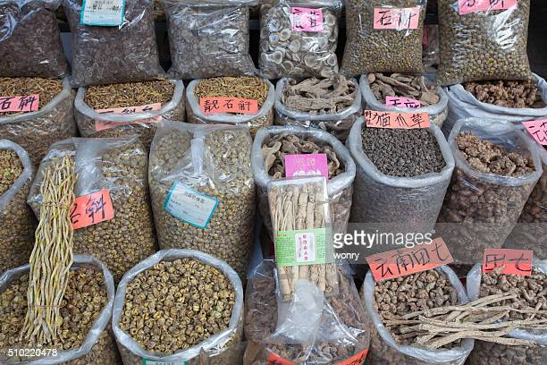 Traditional Chinese medicine market for Guangzhou soup