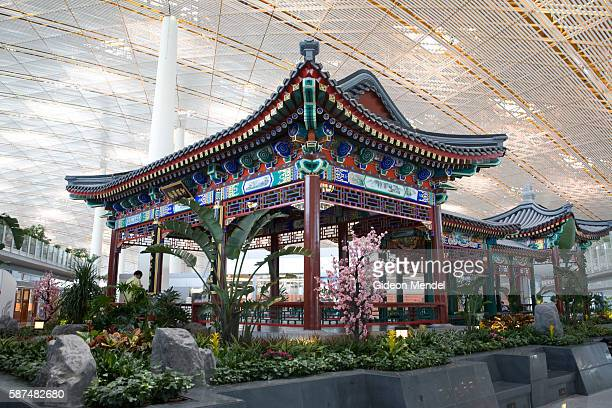 A traditional Chinese pagoda is one of the sights in the dutyfree departure hall at the new Beijing Capital International Airport It is the world's...