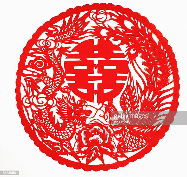 Traditional Chinese red paper cut
