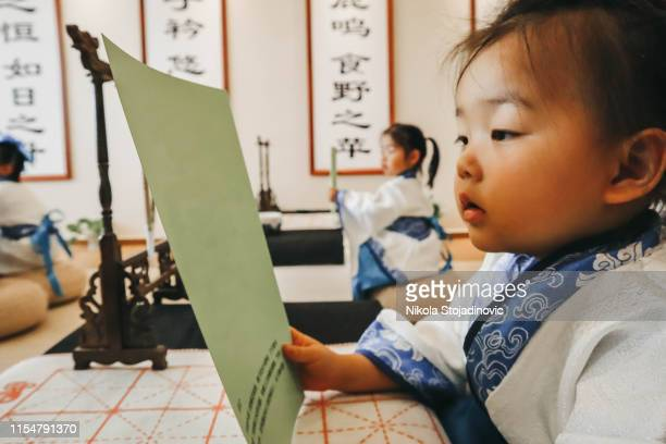 traditional chinese school - textbook stock pictures, royalty-free photos & images