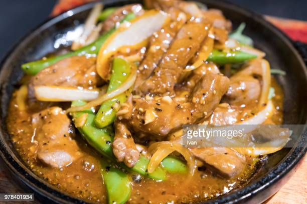 Traditional Chinese, Taiwanese Food, Cuisine, fillet beef teppanyaki with pepper sauce on hot plate