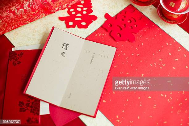 traditional chinese wedding elements - wedding invitation stock pictures, royalty-free photos & images