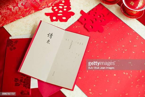 traditional chinese wedding elements - wedding invitation imagens e fotografias de stock