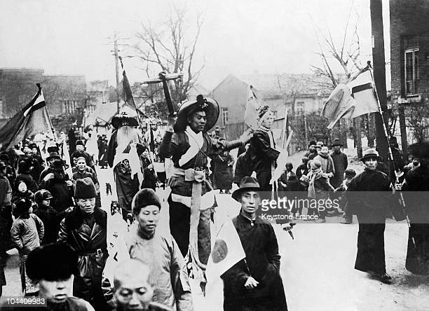 Traditional dance performed by inhabitants of Manchukuo on the coronation day of PUYI former Emperor of China turned Emperor of Manchukuo a region...