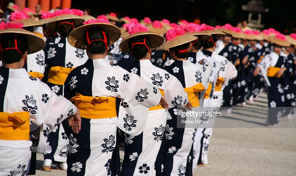 Traditional dancers in Kyoto in Japan : Stock Photo
