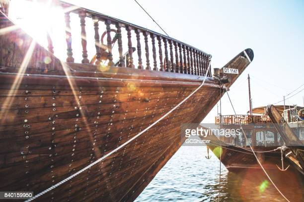 Traditional Dhow Cruise docked at Deira Creek, Dubai