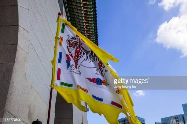 traditional flag of gyeongbokgung palace, gwanghwamun, seoul, korea - jong heung lee stock pictures, royalty-free photos & images