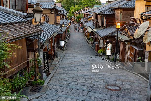 Traditional Houses and Shops on Suburban Street in Kyoto Japan