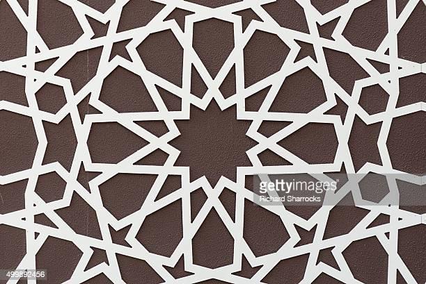 Traditional Islamic geometric pattern