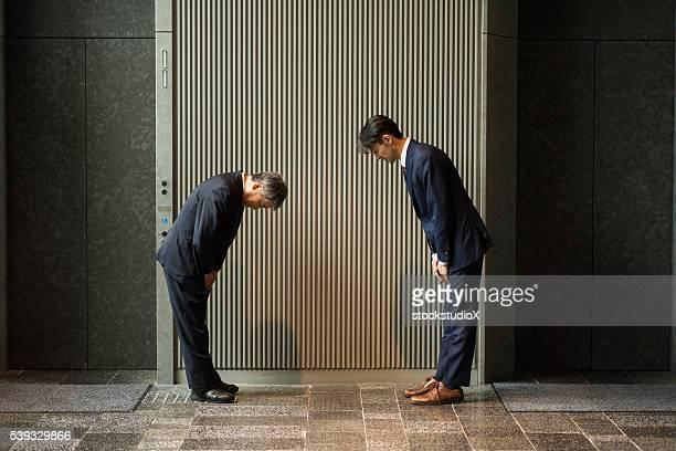 伝統的な日本のビジネスの挨拶