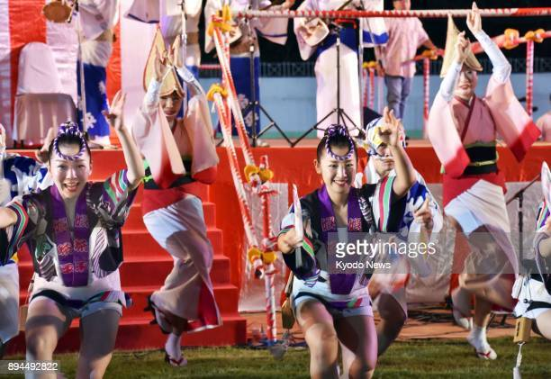 A traditional Japanese dance festival is held in Bangkok on Dec 16 with Japanese dancers demonstrating the Awa Odori dance About 10000 people enjoyed...