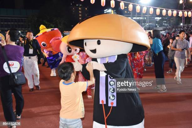 A traditional Japanese dance festival is held in Bangkok on Dec 16 with 'Koyakun' a mascot for Japan's Mt Koya in Wakayama Prefecture dancing with...