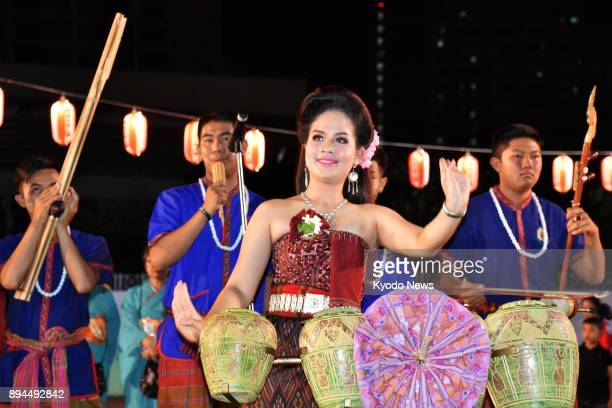 A traditional Japanese dance festival is held in Bangkok on Dec 16 with Thai dancers demonstrating a local dance About 10000 people enjoyed the event...