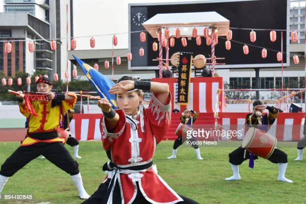 A traditional Japanese dance festival is held in Bangkok on Dec 16 with Japanese dancers from Okinawa Prefecture demonstrating a local dance About...