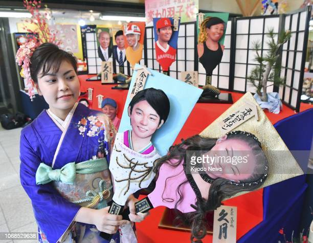Traditional Japanese 'hagoita' battledores decorated with reliefs featuring newsmakers of the year 2018 are pictured in Tokyo on Dec 5 2018 Those...