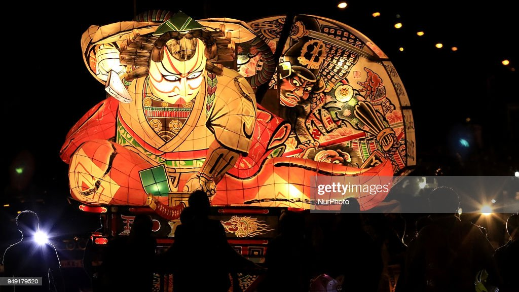 Traditional Japanese Nebuta Parade In Colombo
