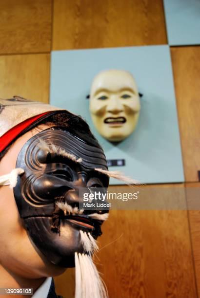 Traditional Japanese Noh Masks
