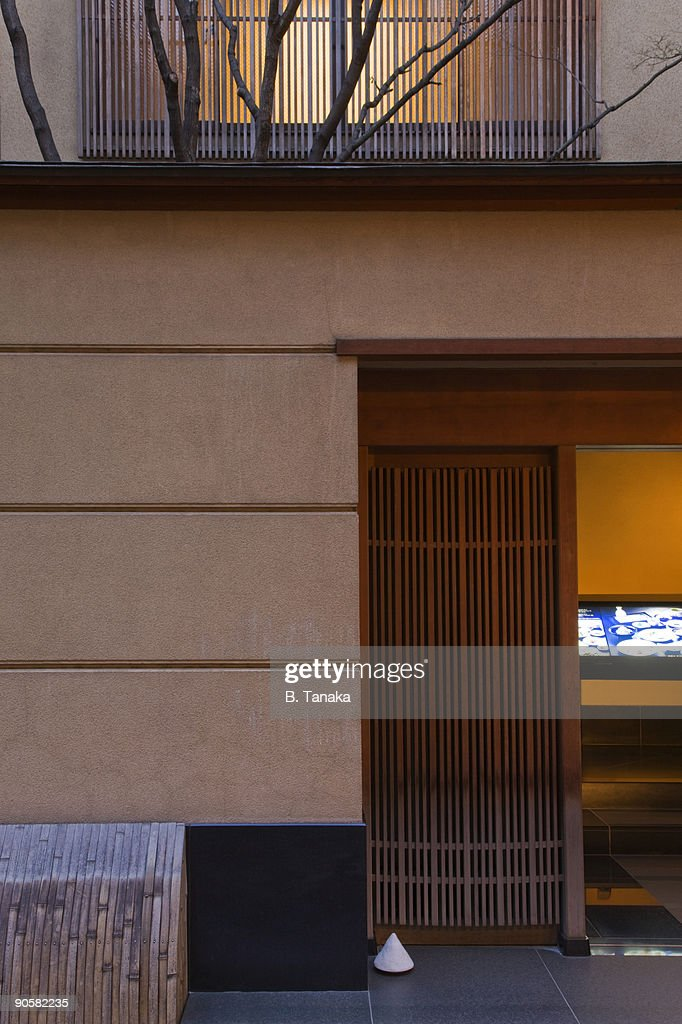 Traditional Japanese Restaurant Exterior Tokyo High Res Stock Photo Getty Images