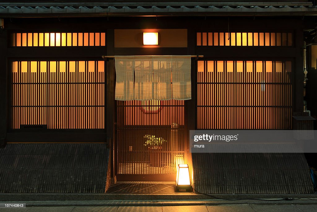 Traditional japanese restaurant : Stock Photo