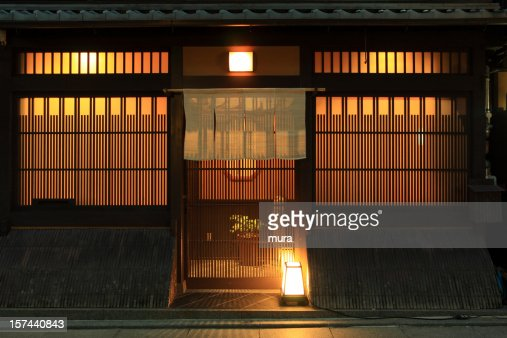 Traditional japanese restaurant stock photo getty images for Japanese restaurant exterior design