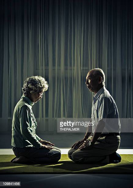 traditional japanese senior couple
