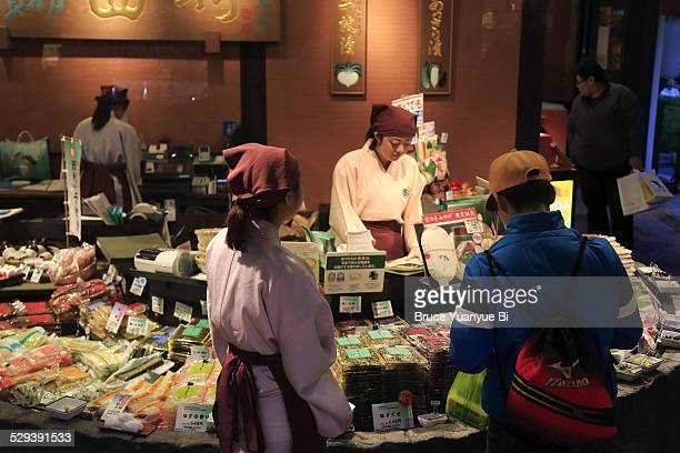 Traditional Japanese snack shop