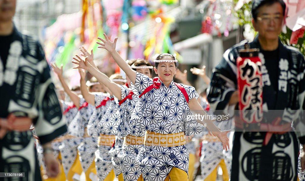 Tanabata Celebrated Across Japan : News Photo