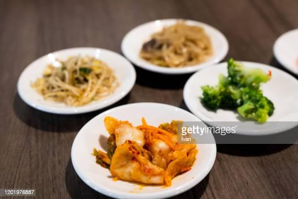 traditional korean cuisine, set of typical dietary appetizer - おかず系 ストックフォトと画像