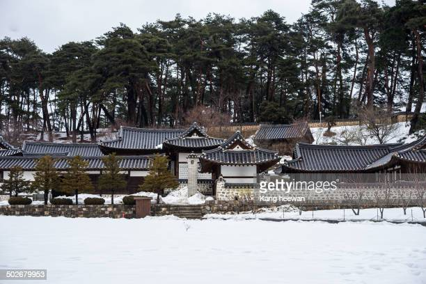 CONTENT] Traditional Mansion of Korea Seongyojang House of Gangneung