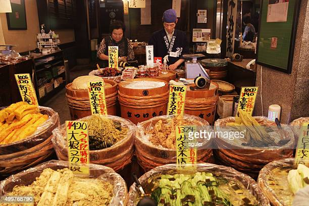 traditional market - nishiki market stock photos and pictures