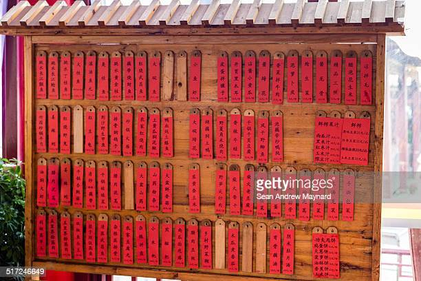 traditional menu board at chinese restaurant - wuhan city stock photos and pictures