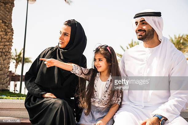 Traditional middle eastern young family enjoying weekend