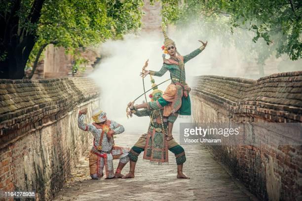 traditional mime show thailand dancing in masked. - arte, cultura e espetáculo - fotografias e filmes do acervo