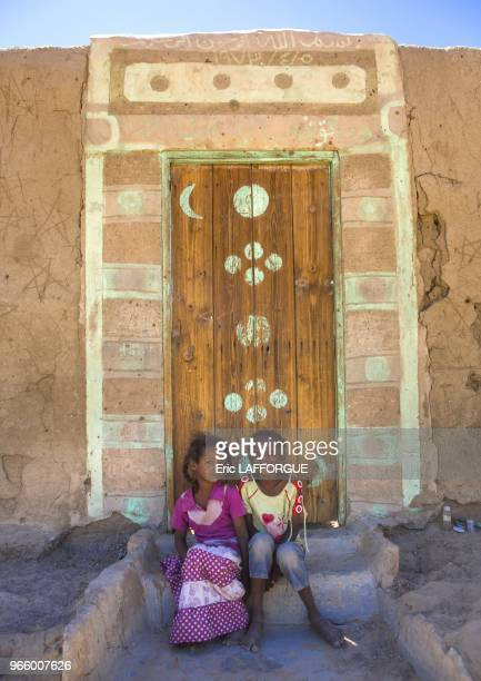 Traditional nubian architecture of a doorway gunfal Sudan on March 19 2013 in Gunfal Sudan