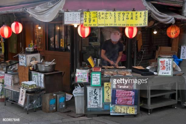 Traditional Pub on Taishakuten-Sando Street in Shitamachi District of Tokyo, Japan