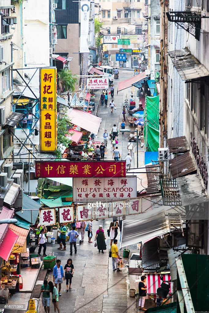 A traditional street in Hong Kong : Stock Photo