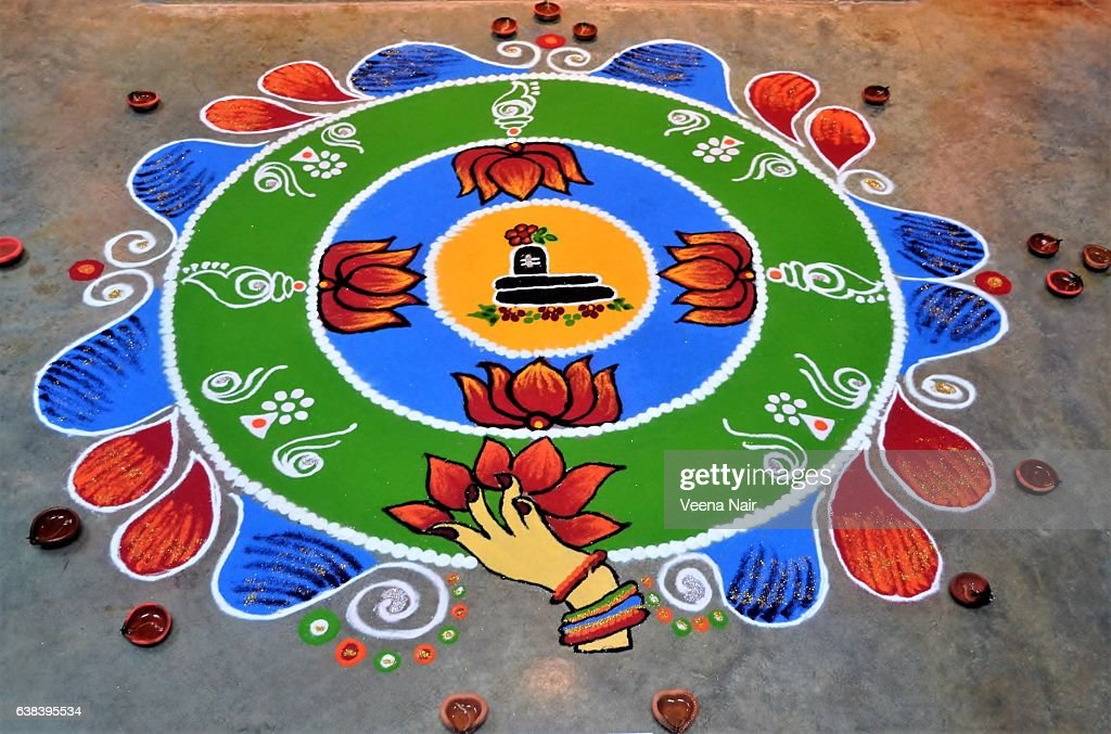 Traditional,colourful Rangoli/Alapana/Kolam : Stock Photo