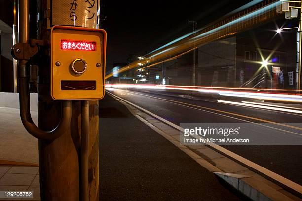 traffic at night - chiba bus ストックフォトと画像